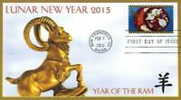 CHINESE NEW YEAR OF THE RAM 4957 FDC FLEETWOOD CACHET B7695