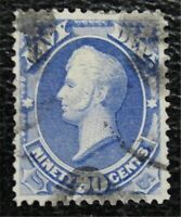 NYSTAMPS US OFFICIAL STAMP  O45 USED $375   U25X670