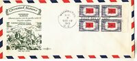 918 ALBANIA FIRST DAY COVER