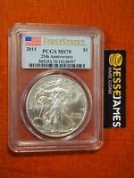 2011 $1 AMERICAN SILVER EAGLE PCGS MS70 FLAG FIRST STRIKE LABEL