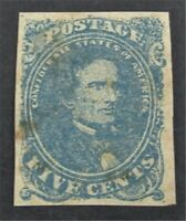 NYSTAMPS US CSA CONFEDERATE STAMP  4 MINT OG H $225       S2