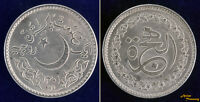 PAKISTAN 1981 1 RUPEE 1400TH HEJIRA ANNIVERSARY COMMEMORATIVE KM55 COIN UNC