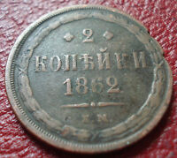 1862 E.M. RUSSIA 2 KOPECKS IN VG CONDITION