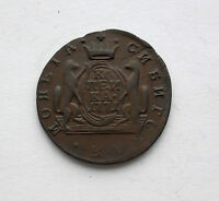 RUSSIA EMPIRE 1 KOPEK SIBERIA 1771 COPPER COIN
