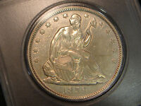 1859 O LIBERTY SEATED HALF DOLLAR AU DETAILS   CLEANED