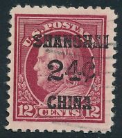 DR JIM STAMPS OLD US SCOTT K11 24C ON 12C SHANGHAI CHINA USED NO RESERVE