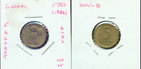 WORLD COINS ISRAEL 1960 5 AGOROT  2G410 TOUGH TO FIND