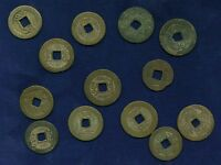 CHINA 1736 1820  EARLY MINORS GROUP LOT OF 13 BRONZE