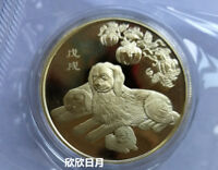 2018 CHINA LUNAR ZODIAC YEAR OF THE DOG COIN MEDAL FINE COPPER SHENYANG MINT