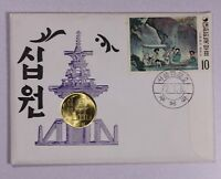 1972 SOUTH KOREA 10 WON BU WITH PACKAGE