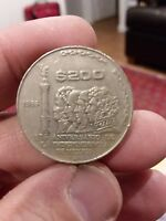 MEXICAN 200 PESOS COIN 1985   KM 509   MEXICO 175TH ANNIVERSARY INDEPENDENCE