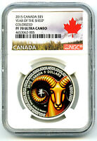 2015 $5 CANADA 3/4OZ .9999 SILVER YEAR OF THE SHEEP NGC PF70