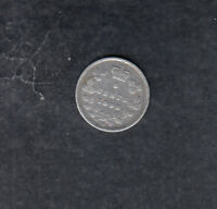 1890H CANADA SILVER 5 CENTS