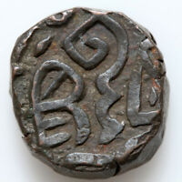 UNCERTAIN INDIA MEDIEVAL HAMMERED THICK AE COIN