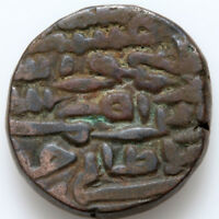 UNCERTAIN INDIA MEDIEVAL BRONZE HAMMERED THICK AE COIN
