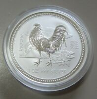 1 OUNCE LUNAR SERIES AUSTRALIA PURE SILVER 2005 ROOSTER .999