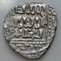 UNCERTAIN ANCIENT MEDIEVAL ISLAMIC SILVER COIN 20MM  2.78GR