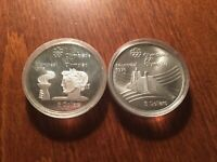1.44 TOZ ASW OF 1976 $5 SILVER OLYMPIC COINS   LOT OF 2 CASE