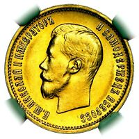 1899 A NICHOLAS II RUSSIA GOLD 10 TEN ROUBLES 10R COIN NGC MS61