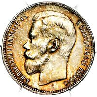 1897    NICHOLAS II RUSSIA BRUSSELS MINT SILVER ROUBLE COIN PCGS AU58
