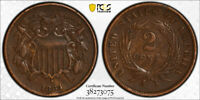 1864 2C SMALL MOTTO TWO CENT PIECE PCGS XF 40 EXTRA FINE KEY VARIETY COIN