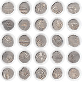 SHIRVANSHAHS. LOT OF 25 AQCHE. WITH DATE    5