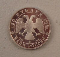 1995 RUSSIA PLATINUM 1/2 OZ 150 ROUBLES OBVERSE DIE TRIAL IN