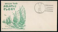 US NAVAL 1945 COVER US NAVY ASIATIC FLEET VJ DAY