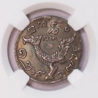 NGC AUD CS1208 1847 CAMBODIA 1/4T LARGE TEMPLE TONED SCARE TYPE