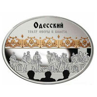 NIUE 2014 1$ ODESSA THEATER OF OPERA AND BALLET PROOF SILVER