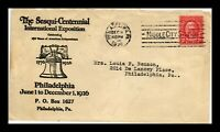 DR JIM STAMPS US PHILADELPHIA EXPOSITION CACHET COVER MIDDLE