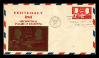 DR JIM STAMPS US CENTENARY AIR MAIL CIPEX FDC POSTAL STATION