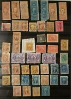 US REVENUE DOCUMENTARY USED STAMP LOT BOB BACK OF BOOK G1438