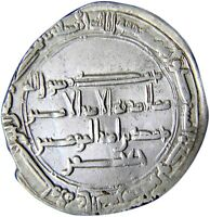 RR  CERTIFIED MEDIEVAL ISLAMIC COIN SILVER ABBASID NORTH AFR