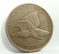 1857 FLYING EAGLE SMALL CENT FINE 1-CENT  FIRST SMALL 1C ISSUED