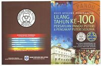 MALAYSIA 2012 100TH ANNIV OF WORLD GIRL GUIDE & SCOUTS  COIN CARD NORDIC GOLD