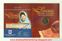 MALAYSIA 2006 SONGKET THE REGAL HERITAGE BI METAL NORDIC GOLD COIN   B.U
