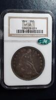 1844 SEATED LIBERTY DOLLAR  CAC AND NGC XF 45 EXTRA FINE $1 LIBERTY COIN