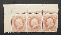 CKSTAMPS: US STAMPS COLLECTION SCOTTO114 1C MINT NH OG LIGHTLY CREASE
