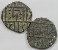 1800S BHUTAN LOT OF TWO 1/2 RUPEE COINS 16053008R