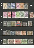 STATE REVENUE TAX STAMP COLLECTION