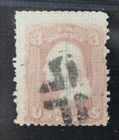 CKSTAMPS: US STAMPS COLLECTION SCOTT79 3C WASHINGTON USED CV$1500
