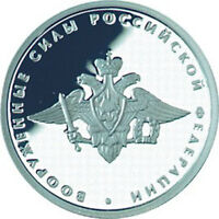 RUSSIA 2002 7X1 RUBLE 200TH ANNIVERSARY  FOUNDING MINISTRIES