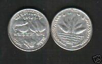 BANGLADESH 25 PAISA KM8 1978 FAO ISSUE FISH FRUIT LOTUS CURRENCY MONEY COIN
