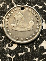 1851 BOLIVIA PROCLAMATION COINAGE MEDAL 1 SOL SILVER  LOTP017 BRN37.2