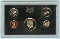 1972 UNITED STATES MINT   SPECIAL PROOF SET OF COINS  5  IN HARD PLASTIC SLEEVE