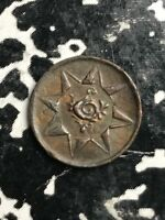 1901 1910  INDIAN STATES TRAVANCORE 1 CASH LOTX7611 NICE  TINY COIN
