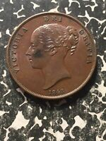 1848 GREAT BRITAIN 1 PENNY LOTJM429 KEY DATE  HIGH GRADE  BEAUTIFUL