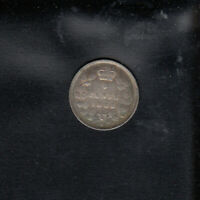 1882 H CANADA SILVER 5 CENTS
