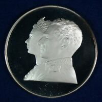 1971 SHAH PROOF 200 RIALS SILVER COIN